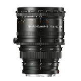 11079 - TS-APO-ELMAR-S 120mm