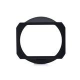 12461 - Lens Hood for M 21mm f1.4