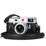 24020 - Leica Protector Case for M10